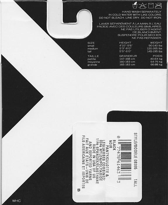 DKNY Super Opaque Control Top tag back