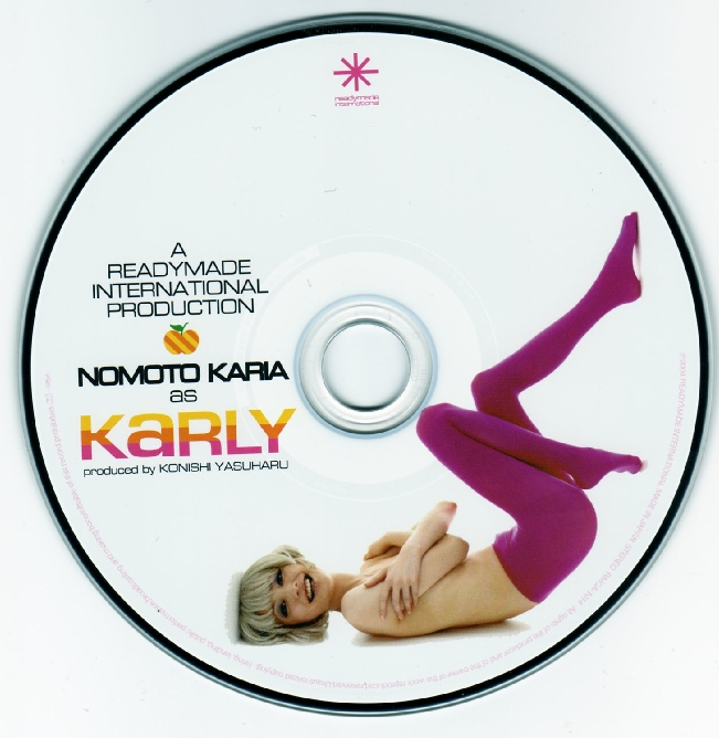 Karly CD